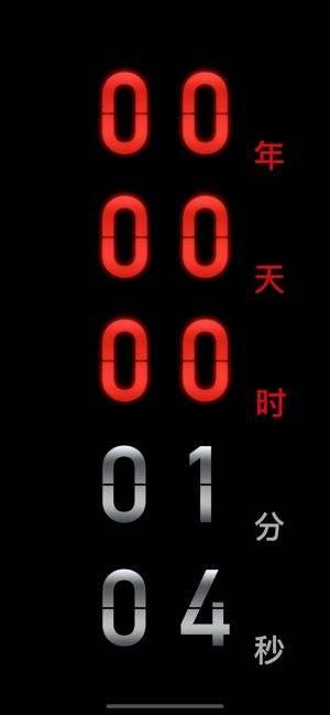 黑暗倒计时中文版下载