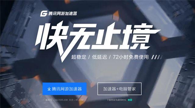 EPIC《全面战争:特洛伊》发售首日免费!腾讯网游加速器限免加速助力畅玩