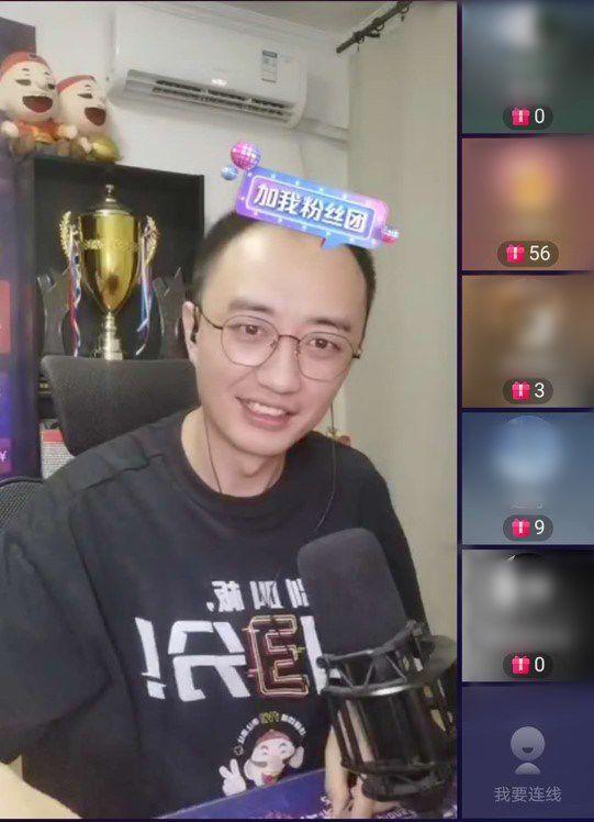 """JJ高源领衔抖音生活聊天室《游戏专场》  在线开设""""斗地主小课堂"""""""