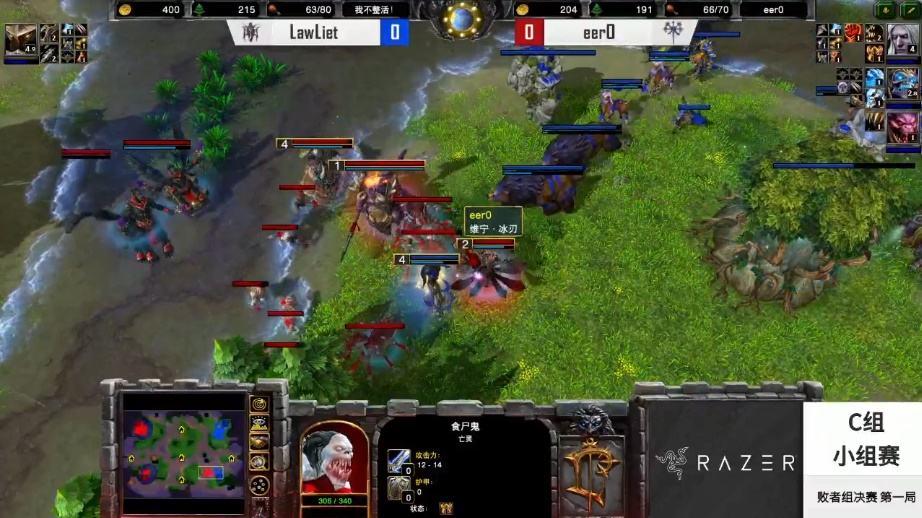 《魔兽争霸Ⅲ》大师争霸赛,TH000稳定发挥,两连胜轻松晋级
