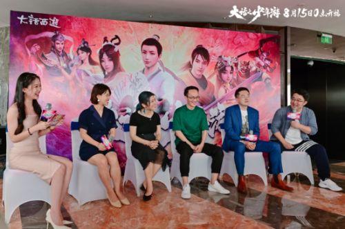 全网预约150万!大话首部动画片《大话之少年游》正式上映!