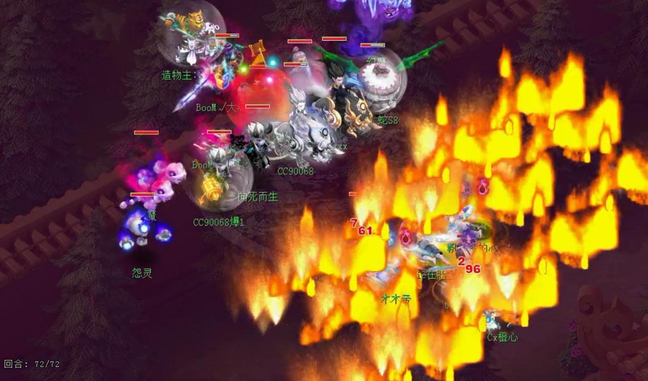 圆梦赛场!《梦幻西游》电脑版169届武神坛精彩回顾