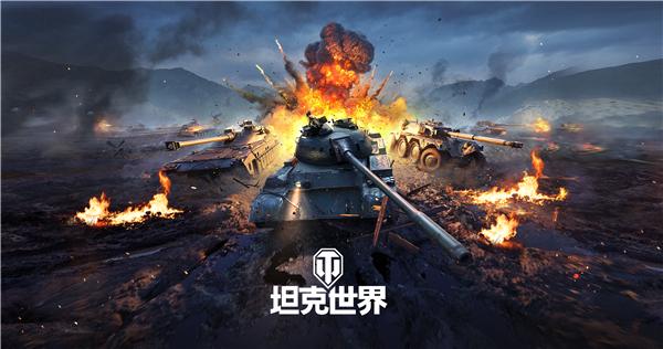 戰斗改裝高能進化《坦克世界》1.10版本新配件系統來襲