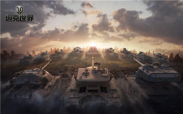 情報戰維度進化《坦克世界》戰斗通訊新打開方式