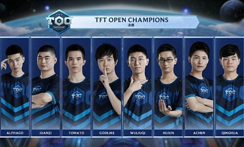 神超領銜!云頂之弈TOC總決賽八強集結,陳赫、朱楨前來助陣