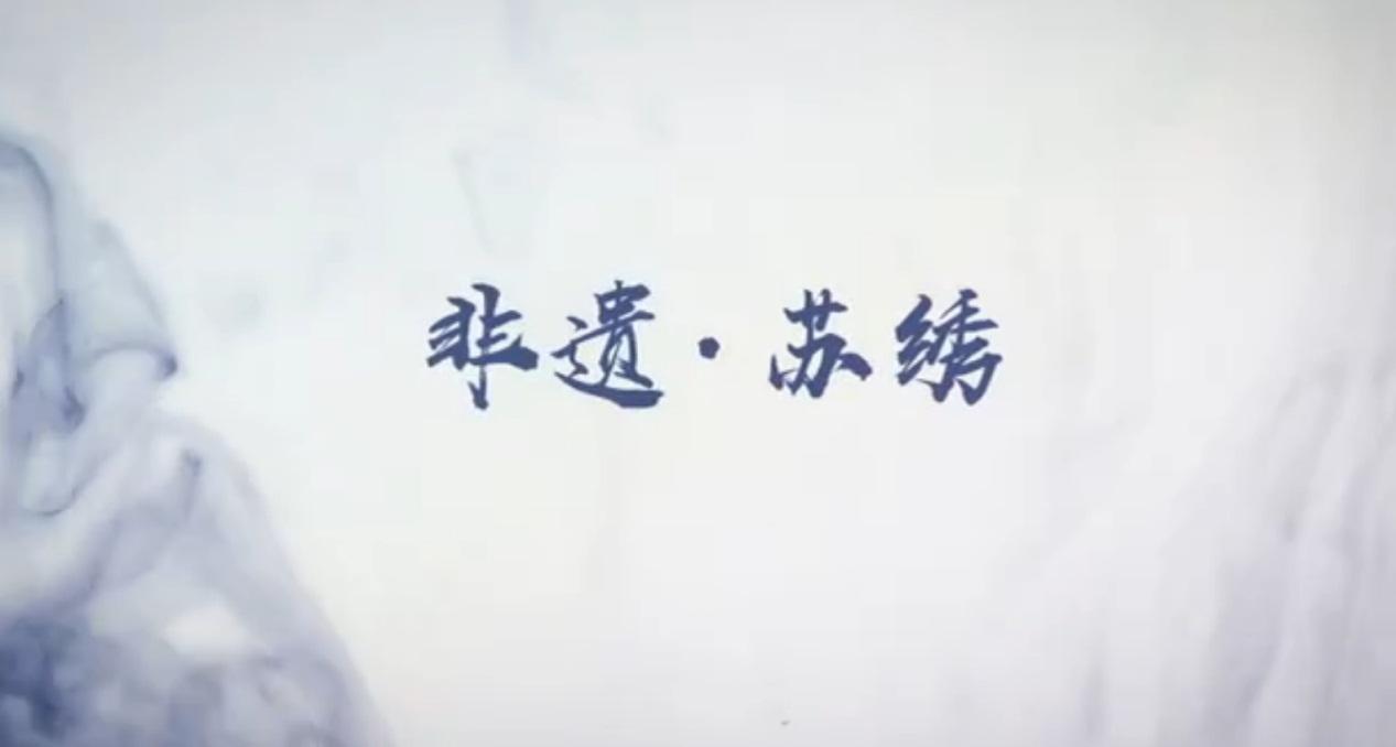 交織共生!《夢幻西游》電腦版攜手明星制片人于正,共同展示非遺蘇繡之美