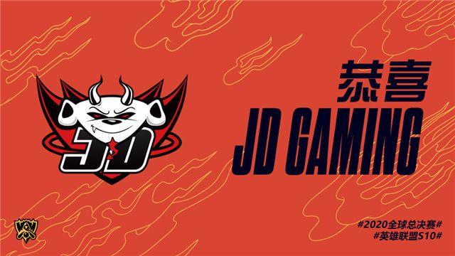 英雄聯盟職業聯賽JDG戰勝LGD晉級決賽鎖定亞美AM8S10名額