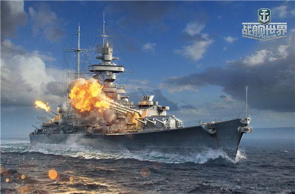 向荣誉之海进发!《战舰世界》老兵战斗通道今日开启
