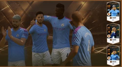 FIFA Online 4【奪冠巡禮】冠軍時刻賽季登場