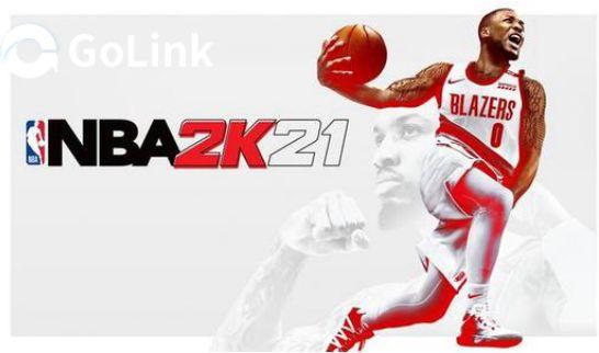 NBA2K21試玩下載慢怎么辦?Golink免費加速器為玩家極速助力