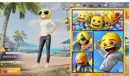 和平精英emoji表情头套怎么选 emoji表情头套购买建议