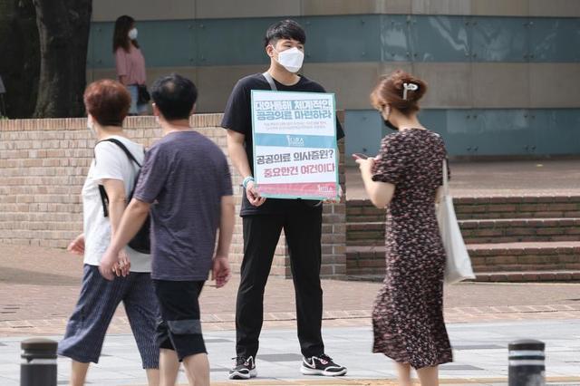韩国13万名医生罢工3天 谈判破裂抗议