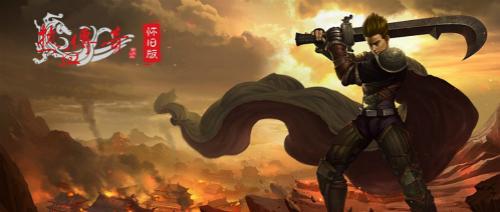 《熱血傳奇懷舊版》即將登陸WeGame,開啟全新熱血傳奇之旅