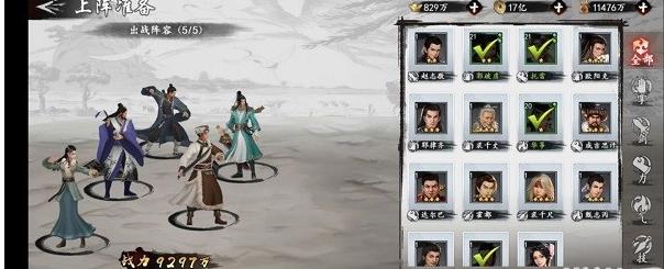 新射雕群侠传平民阵容有哪些 平民玩家阵容推荐