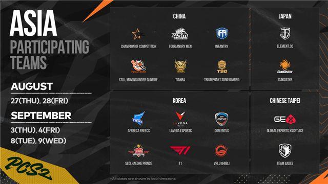 PCS2东亚洲际赛开赛在即,PCL整装待发再度启航