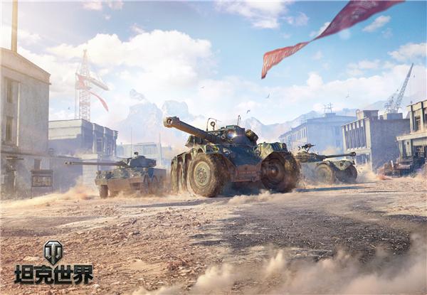 巨獸進化格局重塑《坦克世界》平衡性調整直擊