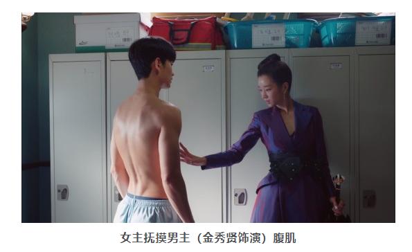 金秀賢新劇獲行政處罰是什么原因 金秀賢新劇為什么被投訴