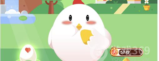 胡同这个词是怎么来的 支付宝小鸡答题8月28日问题