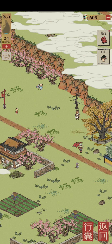 江南百景图二宝大宝小宝和宝叔位置一览 大宝在哪里