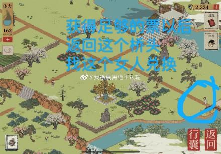 江南百景图赵姐的店在哪里 赵姐的店具体位置一览