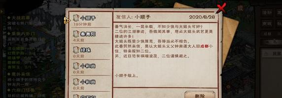 煙雨江湖紅白疑案任務攻略 紅白疑案任務怎么做