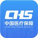 國家醫保服務平臺app下載
