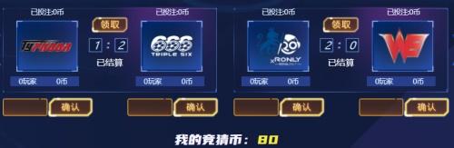 【FSL S7開賽】盛夏激戰  競猜比賽贏萬元好禮!