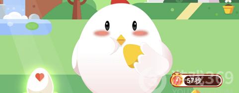 人指甲也可以入药吗 支付宝小鸡答题8月31日问题