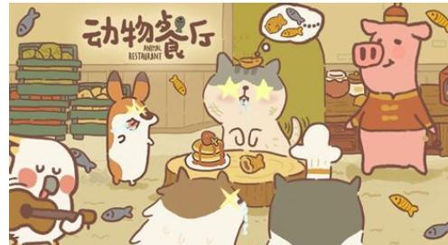 动物餐厅柠檬咕咪扇怎么兑换 柠檬咕咪扇获取方法
