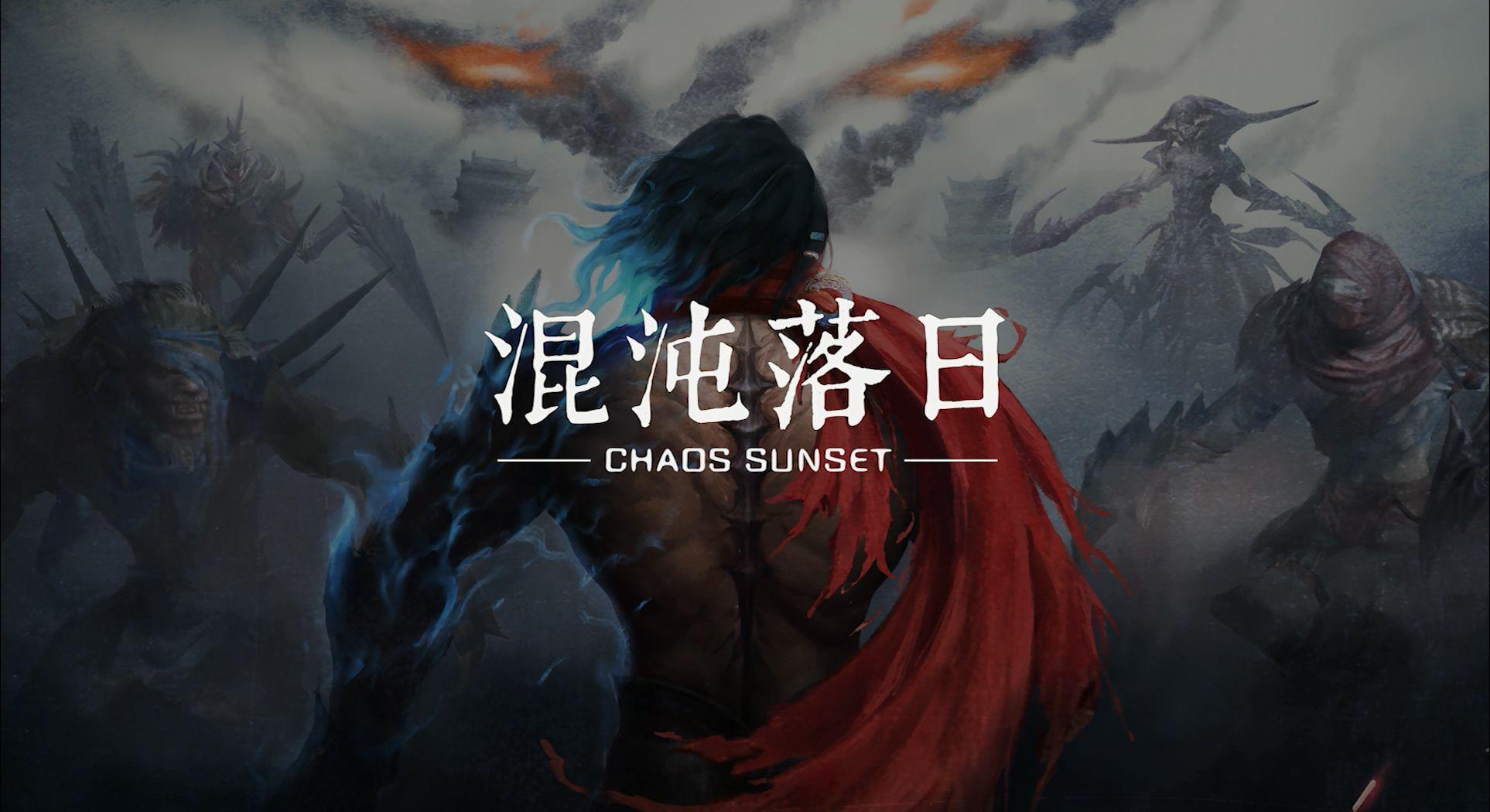 2020ChinaJoy游戏Upday产品展示(三)