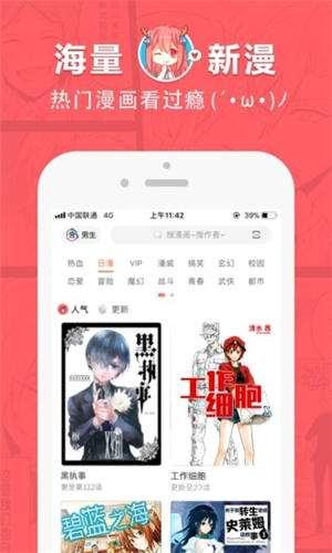 啵乐app手机版下载