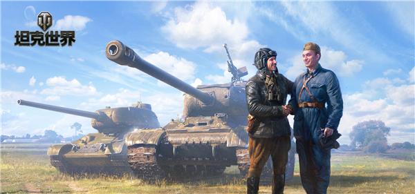 老兵带你飞驰战场《坦克世界》新兵招募赢丰厚大奖