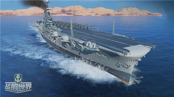 技术力至高杰作《战舰世界》Y系航母皇家方舟霸气登场