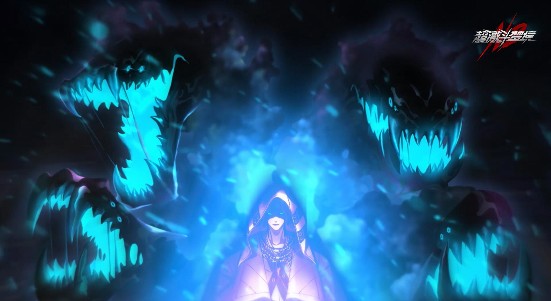 《超激斗梦境》终极测试定档9.10!玩法更新抢先看