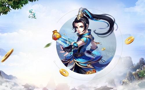 《问道》欢胜节活动今日开启 招降外敌护中州和平