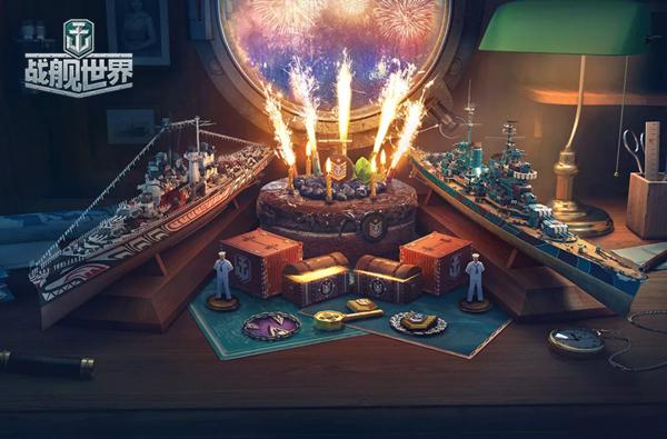 """周年庆典即将开幕《战舰世界》Y系战列舰""""前卫号""""带你极速致胜"""