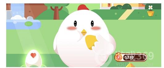 95公益周是什么 支付寶小雞答題9月3日問題