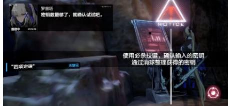 战双帕弥什EX02-11通关攻略 重返极夜外篇EX02-11怎么打