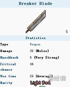 泰拉瑞亚手游破坏者大剑怎么得 破坏者大剑获得途径