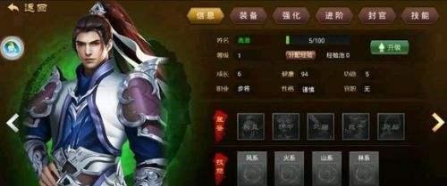 大唐帝国GM版下载