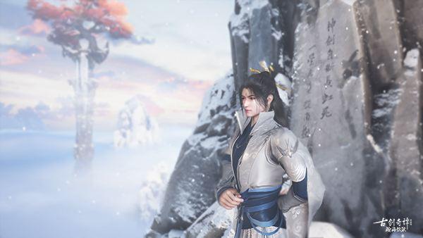 《古剑奇谭OL》首个剑主列传9月10日上线,揭露九夏剑剑主逸扬的过往