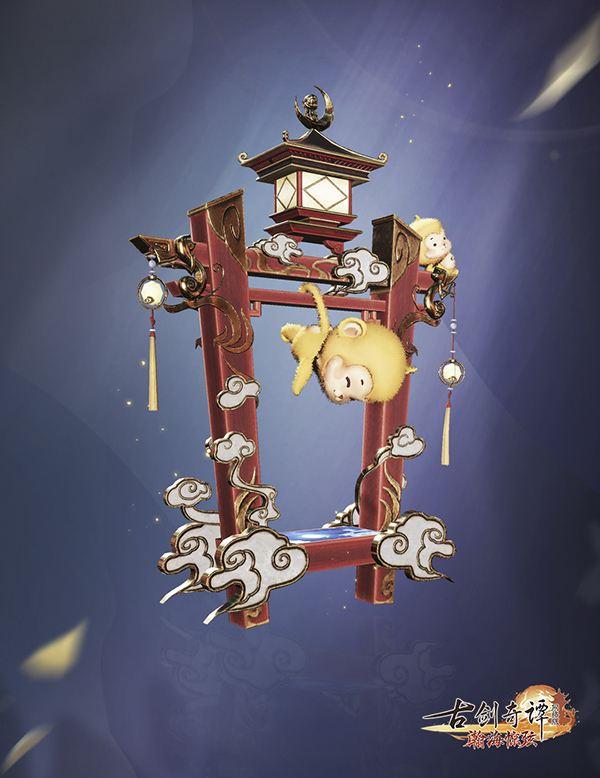 《古剑奇谭OL》全新萌趣飞行坐骑上线,新一季节令卡开启!