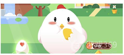 公益周期间上线的保护地里有什么动物 支付宝小鸡答题9月9日答案