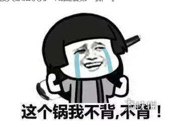 微博锅传锅是什么梗 锅传锅梗由来介绍