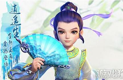 梦幻西游手游化生寺法宝怎么选择 化生寺法宝推荐