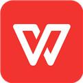 WPS Office免費下載