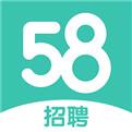 58同城招聘官方下载
