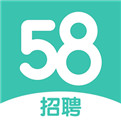 58同城招聘app下载