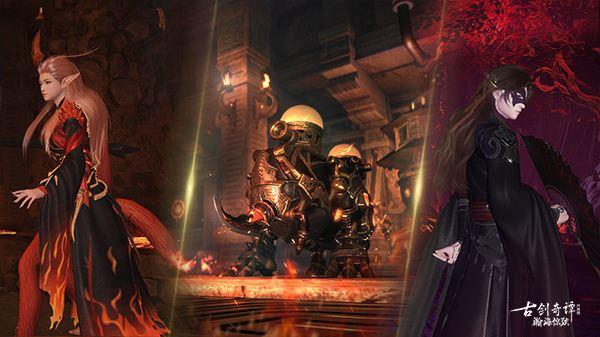 《古剑奇谭OL》年度版本主线剧情更新,团队秘境开启,带你探秘沙海遗珠!