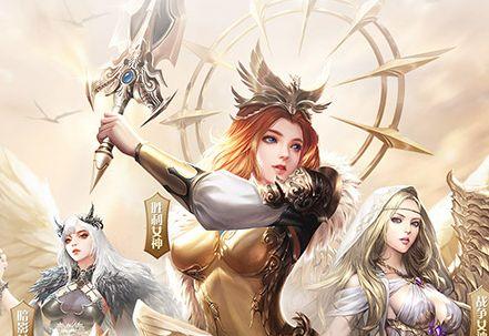 女神联盟2破解版下载